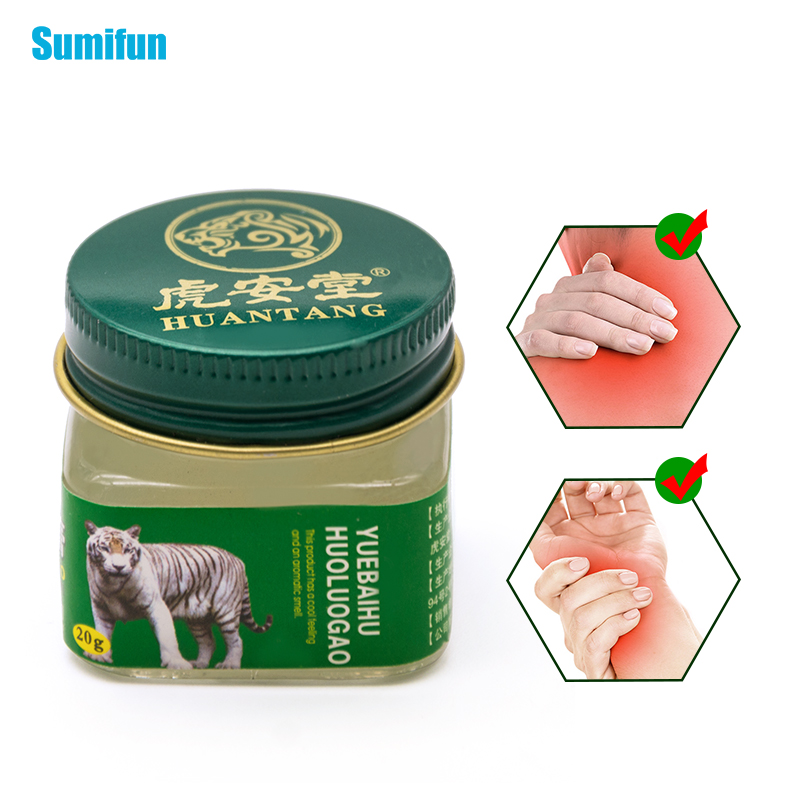 1pcs White Tiger Balm Ointment Rheumatism Joint Arthritis Muscle Rub Aches Pain Relieving Cream Chinese Medical Plaster P0019