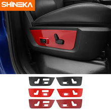 Shineka interior accessories car electric seat adjustment switch