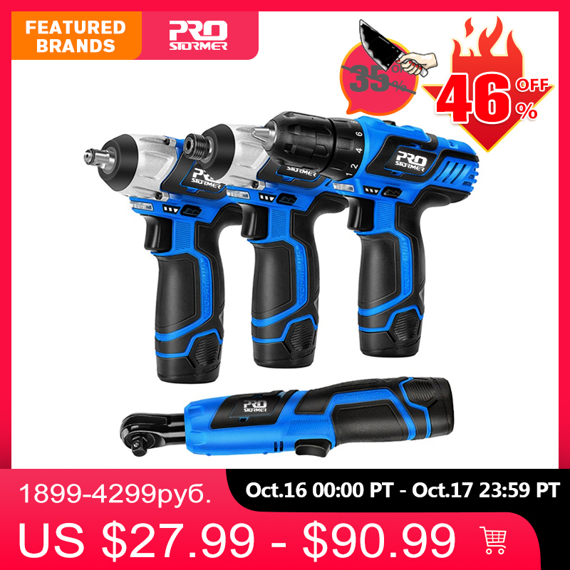 PROSTORMER 12V Series Cordless Power Tools Household DIY Electric Drill Screwdriver Wrench Ratchet Wrench Professional Tools
