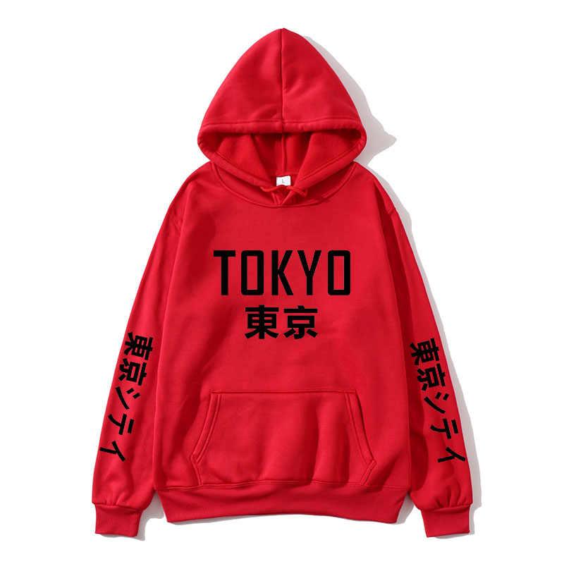 2020 신 일본 하라주쿠 남녀 후드 도쿄 메트로 폴리탄 시티 프린트 풀오버 스웨터 캐주얼 힙합 스트리트 clothi
