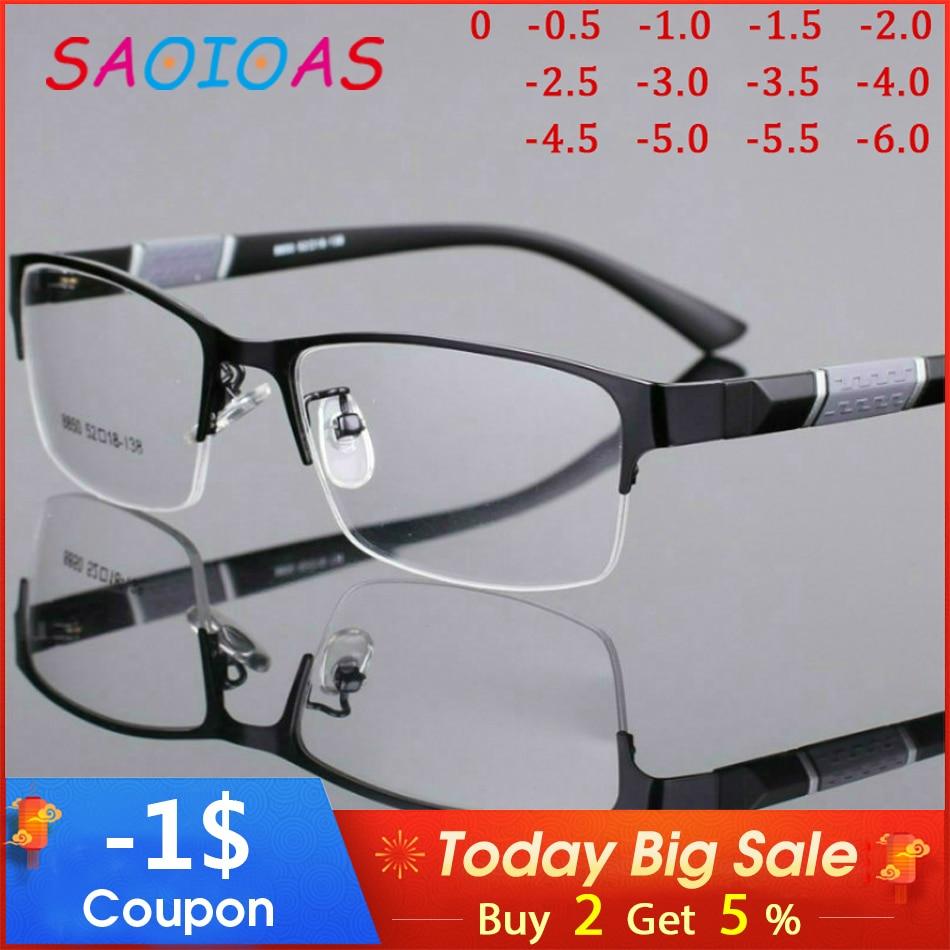 SAOIOAS Anti Blue Light Finished Myopia Glasses Men Women Metal Half Frame Eyeglasses Sutdent Short Sight -0~ -6.0 Diopter
