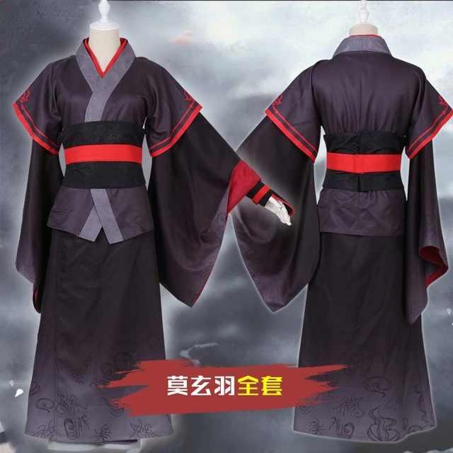 Caldo freddo cosplay Wei Wuxian Cosplay Mo Xuanyu del Costume Del Anime di Maestro di Demoniaci Coltivazione Cosplay Mo Dao Zu Shi Costume uomini