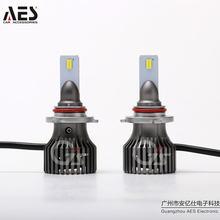 Aes q1 h1 h4 мини лампада светодиодный Автомобильные фары 6000k