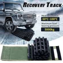 Non-Slip TPR Car Rescue Track Board 100cm Traction Offroad Sand Snow Chains Tire Ladder Folding Car Maintenance Kit Universal