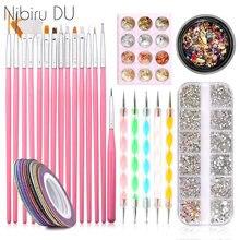 Набор кистей для дизайна ногтей инструменты рисования и с 15