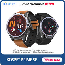 KOSPET PRIME SE 4G Vo-LTE smart watch with 1.6 inch screen Face ID 1260mAh Dual cameras 1GB+16GB Ceramic Android IP67 Men Sport