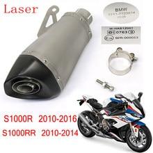 Para bmw s1000r 2010-2016 s1000rr 2010-2014 motocicleta silenciador do escape de aço carbono com db assassino laser e marcação 51mm 60mm 65mm