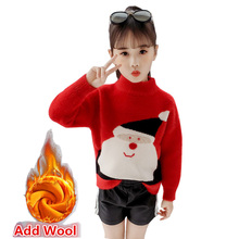 Winter Girls Sweater Knitting Pullovers Santa Claus Sweater Children Santa Claus Outfit Costume Kids Baby New Year Costume 4-13T