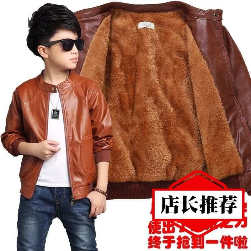 7 BOY'S 8 Leather Coat Coat 3 To 12-Year-Old 15 Boy 4-Fall And Winter Clothes Jacket 9 Plus Velvet 10 Thick 11 4/5/6/7 6