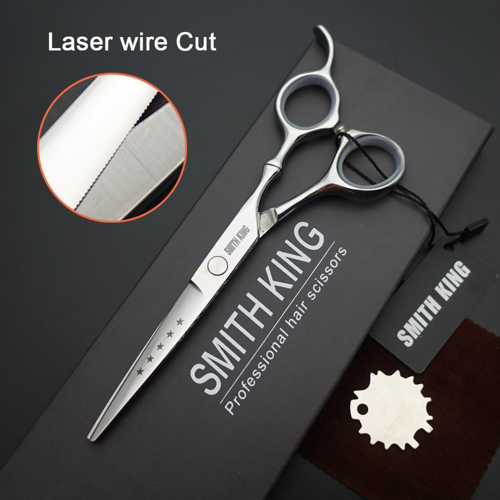 6 Inch / 7 Inch Professional Hairdressing Scissors/Shears,Laser Wire Cutting Scissors Fine Serrated Blade Non-slip Design!