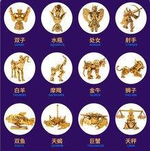 تمثال 12 الأبراج من Saint Seiya باللون الذهبي على شكل زودياك من البولي فنيل كلورايد مجموعة من أشكال الأكشن والتشكيلات الكرتونية دمية 12 قطعة/المجموعة/المجموعة