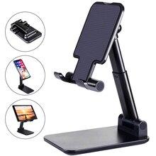 Uniwersalny uchwyt na biurko do telefonu regulowany uchwyt na telefon komórkowy Smartphone stojak na biurko dla androida iPhone iPad stół składany
