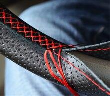 Couverture de volant de voiture tressée avec aiguilles et fil, cuir artificiel de 38cm de diamètre