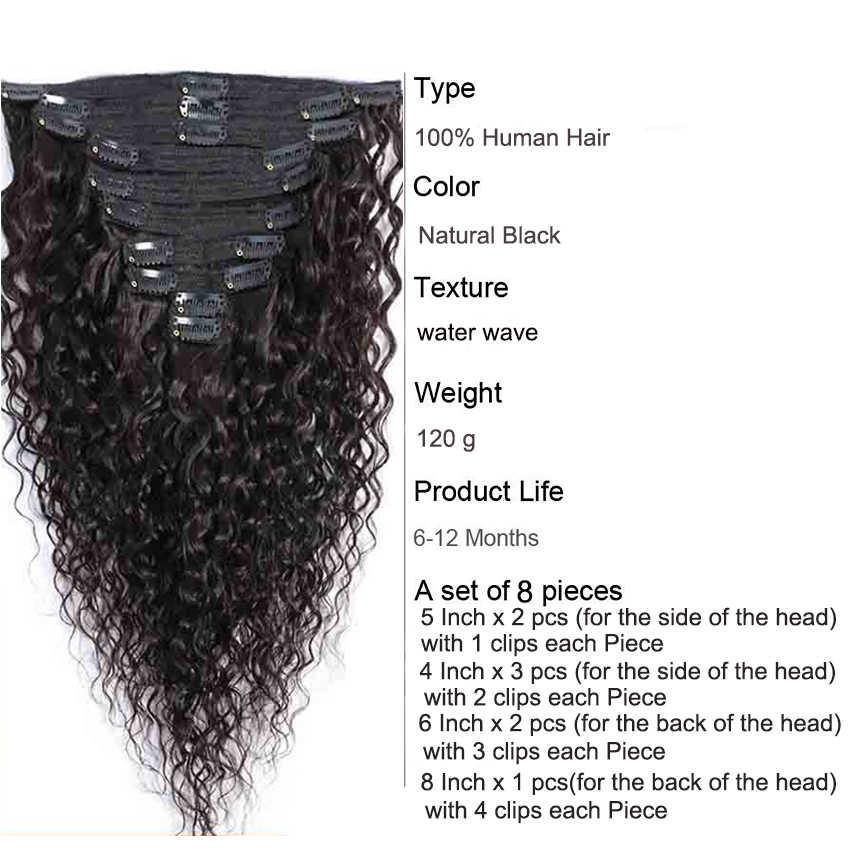 Wasser Welle Clip In Menschliches Haar Extensions Remy Menschenhaar Brasilianische Clip Ins Natürliche Schwarz 8 teile/satz 120G Freies verschiffen Mi Lisa