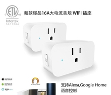 цена на Alexa smart socket wifi mobile phone timer switch socket remote control smart home american new