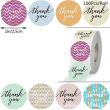 100Pcs/Roll Paper Seal Label Thank You Stickers Custom Gift Box Bake Decoration