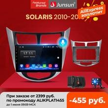 Reprodutor multimídia de rádio do carro do controle de voz de junsun v1 android 10 ai para hyundai solaris 2010 -2016 navegação gps nenhum 2 din 2din