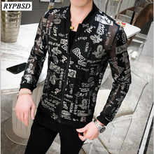 Summer Bomber Jacket Men Fashion Print Casual Sun Protection