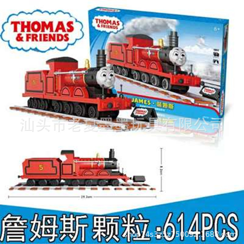LOZ Small Particles Micro Diamond Building Blocks Small Train Toy Sets Boys And Girls Assembled Educational 6-10-14-Year-Old