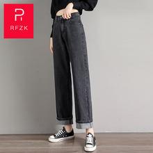 Женские прямые свободные джинсы rfzk Новинка осени 2020 модные