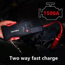 GKFLY Высокая мощность 1500A пусковое устройство 12 В портативный автомобильный стартер Power Bank автомобильное зарядное устройство для автомобильного аккумулятора Booster Buster светодиодный