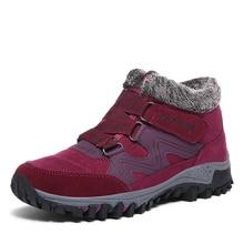Женские ботильоны; Новинка 2019 года; женские теплые зимние ботинки из водонепроницаемого материала на меху; кроссовки; короткая плюшевая обувь; Botas Mujer
