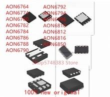 10PCS AON6764 AON6774 AON6780 AON6782 AON6784 AON6786 AON6788 AON6790 AON6792 AON6794 AON6796 AON6810 AON6812 AON6816 AON6850