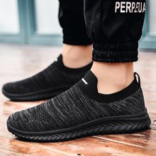 Over Size Summer Knitted Socks Sneakers Men Sport Shoes Men