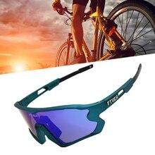 FTIIER NEW 5 Lens UV400 Cycling Sunglasses TR90 Sports Bicyc