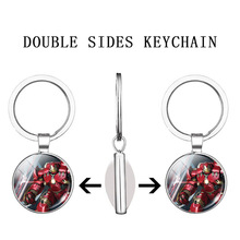 Iron Man Keychain Avengers glass ball Key Ring Ironman Pendant Key Chain Movies Jewelry flower key chain poppy flowers key ring double side glass ball keychain pendant keyring