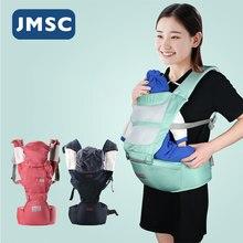 JMSC-portabebés ergonómico para niño, asiento de cadera para chico, cabestrillo con diseño de canguro, mochila frontal para viajes, actividades al aire libre, envoltura de eslinga