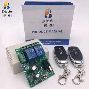 Image 1 - 433MHz 차고 문을위한 보편적 인 무선 원격 제어 AC 110V 220V 2 채널 릴레이 수신기 전기 문 커튼 빛 Led