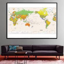 24x48 дюймов тонкой холст домашнего стены картины брызга высокой четкости мира физическая карта для изучения офиса комнаты Декор
