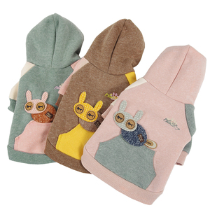 Image 3 - NEW Pet Clothes Dog Hoodies Spring Autumn Leisure Dog Sweatshirts For Small Cat  Large Dogs XS to XXXL