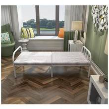 Cama dobrável único almoço nap simples portátil escritório casa aluguel adulto escolta placa de ferro