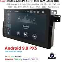 1024*600 9''Android9. 0 4/8Core DSP 2 + 16/4 + 64 1Din Auto GPS Navi für BMW E46 m3 3serie Radio Autoaudio DVR RDS SWC BT TUPFEN DTV CAM