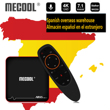 Mecool M8S PRO W Smart TV Box 2GB DDR3 8GB/16G ROM Android 7.1 Amlogic S905W IPTV 4K 2.4G WiFi TV Box Ship From ES Media Player mecool m8s pro l 4k tv box android 7 1 smart tv box 3gb 16gb amlogic s912 cortex a53 cpu bluetooth 4 1 hs with voice control