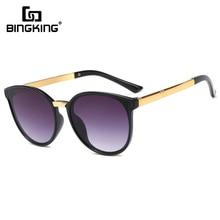 Round Fashion Glasses Oversize Sunglasses Women Brand Designer Luxury Womens Eye