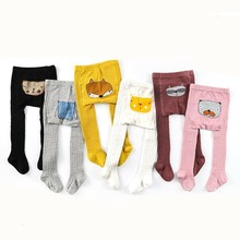 2019 Autumn New Baby PP Pants Kids Clothes Panty Hose Embroidery Knitting Keep Warm Breathable Cotton Tasteless Trousers