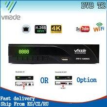 Vmade 2020 דיגיטלי ממיר טלוויזיה DVB T2 HEVC H.265 HD 1080P terrestrial מקלט DVB T2 טלוויזיה מקלט עם RJ45 תמיכה YouTube H265
