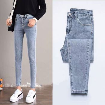 Light-Colored Jeans Womens New High-Waisted Slim-Fit Woman