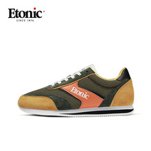 ETONIC Classic Cortez Running Shoes Men Lightweight Soft Sne