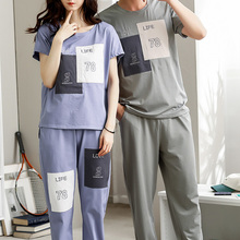 Couple's sleep wear soft thin knitted cotton plus size short