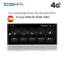 Por la tierra de Rover V8 L322 2002-2012 coche Multimedia reproductor de Video de Radio de navegación Gps de 10,25 pulgadas Android 10 octa core 6 + 128G
