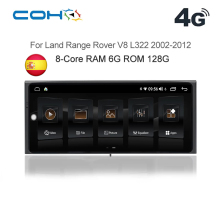 For Land Range Rover V8 L322 2002-2012 Car Multimedia Video Player Radio Gps Navigation 10.25 Inch Android 10 octa core 6+128G