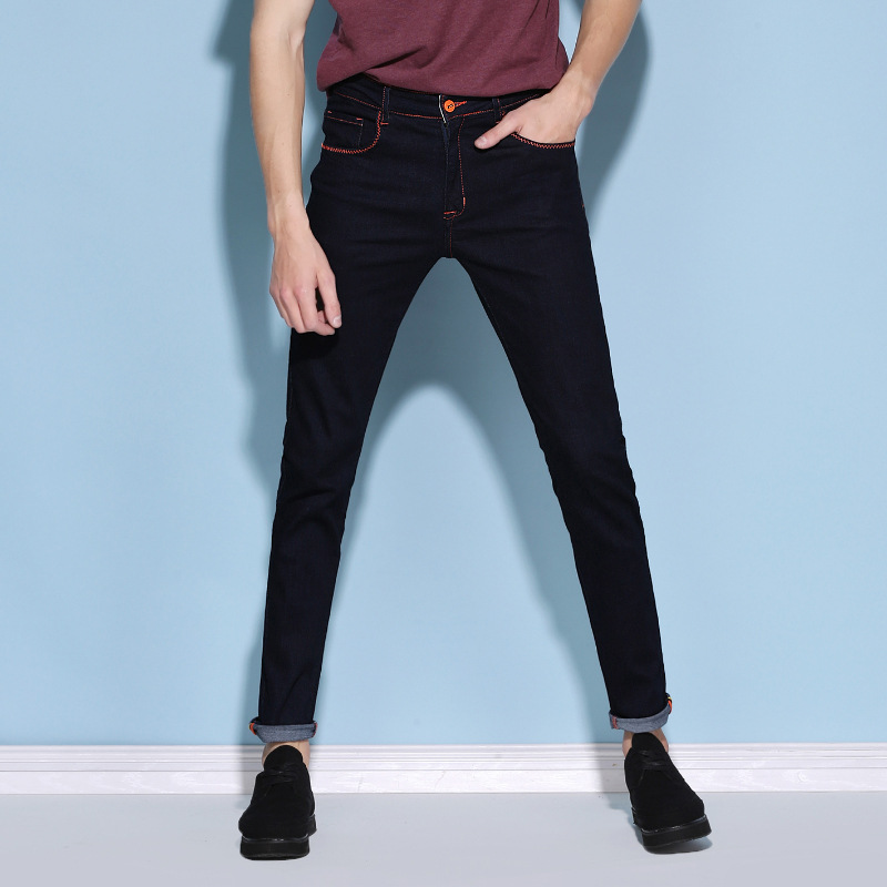 Black Ripped Cowboy Pants Men's Korean-style Trend Ripped Jeans Students Slim Fit Elasticity Skinny Pants JD Supply Of Goods