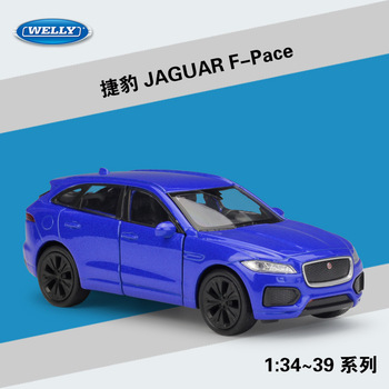 JAGUAR F-Pace 2010 JAGUAR XJ F-Type Coupe WELLY Cars 1/36 Metal Alloy Diecast Model Cars Toys image