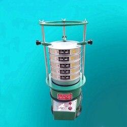 Tamis agitateur 220V pour tamis diamètre 30cm Machine à tamis vibrant électrique avec fonction de synchronisation Machine de criblage
