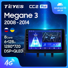 TEYES CC2L и CC2 Plus Штатная магнитола For Рено Меган 3 EZ0/1 For Renault Megane 3 2008 - 2014 Android до 8-ЯДЕР до 6 + 128ГБ 16*2EQ + DSP 2DIN автомагнитола 2 DIN DVD GPS мультимедиа автомо...