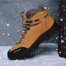 Мужские теплые зимние ботинки tantu из нубука и флиса водонепроницаемые